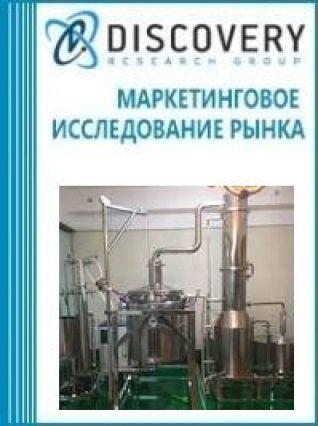 Анализ рынка водных дистилляторов для производства эфирного масла  в России