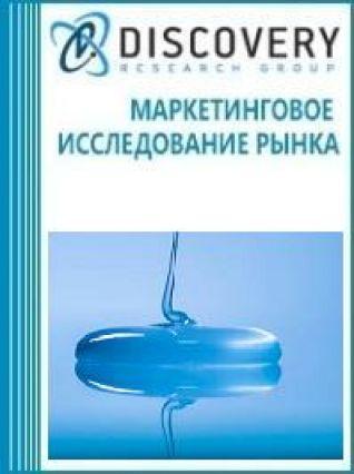 Маркетинговое исследование - Анализ рынка водныхсиликатов в России