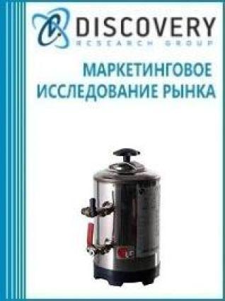 Анализ рынка водоумягчителей в России