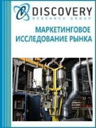 Анализ рынка выдувных экструдеров для выдува ПНД и ПВД в России