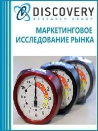 Анализ рынка высотометров в России