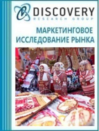 Анализ рынка ярмарок и парков аттракционов в России