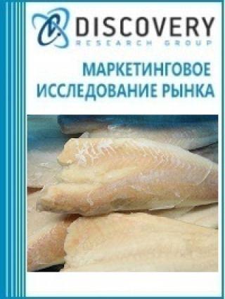 Маркетинговое исследование - Анализ рынка замороженного филе из рыбы сайды в России