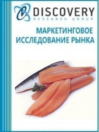 Анализ рынка замороженного филе из рыбы семейства лососевых (лосося, форели, нерки) в России