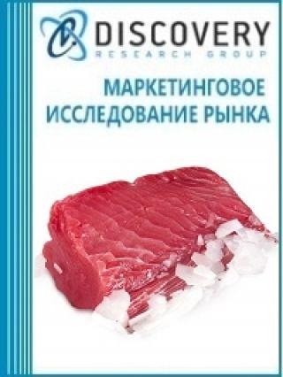 Анализ рынка замороженного филе из рыбы тунца в России