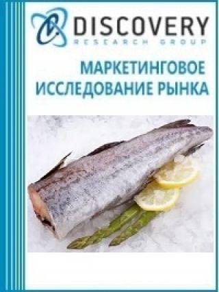 Анализ рынка замороженного минтая в России