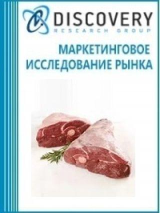 Анализ рынка замороженного мяса баранины в России