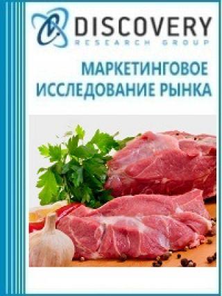 Анализ рынка замороженного мяса говядины и телятины в России
