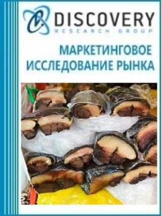 Анализ рынка замороженного мяса китов, дельфинов , морских свиней, тюленей, морских львов, моржей, ламантинов, дюгоней в России