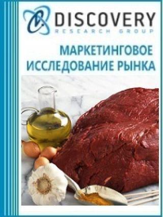 Анализ рынка замороженного мяса конины, ослов, мулов и лошаков в России