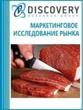 Анализ рынка замороженного мяса верблюдов в России