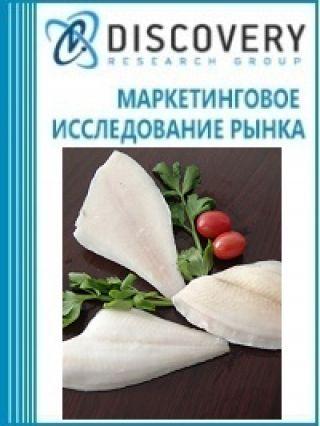 Анализ рынка замороженной рыбы семейства камбаловых (палтус, камбала, морской язык, тюрбо) в России