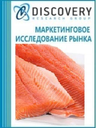 Анализ рынка замороженной рыбы семейства лососевых (лосося, форели, нерки) в России