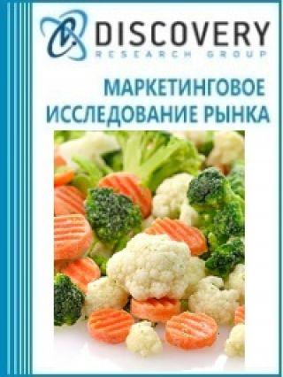 Анализ рынка замороженных фруктов и овощей в России