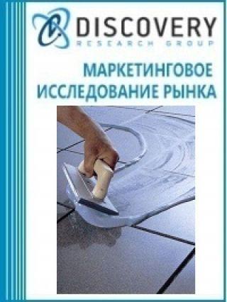 Анализ рынка затирок для швов керамической и керамогранитной плитки в России