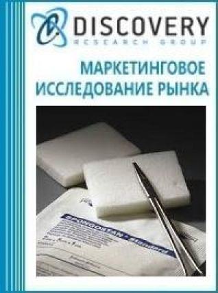 Анализ рынка желатиновой губки в России