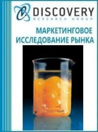 Маркетинговое исследование - Анализ рынка желтого фосфора в России