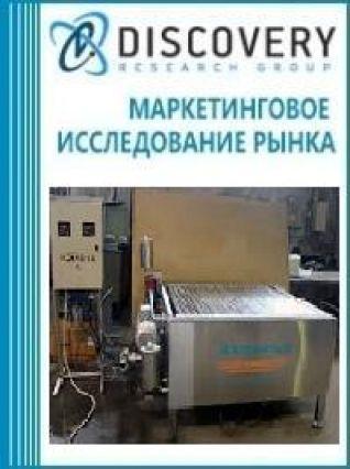 Анализ рынка жиротопок в России