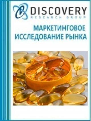 Анализ рынка животного и рыбьего жира в России