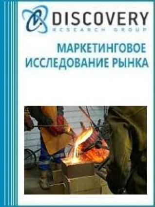 Анализ рынка золы олова в России