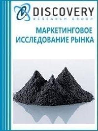 Анализ рынка золы цинка в России