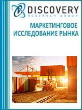 Маркетинговое исследование - Анализ рынка золы вольфрама в России