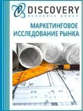 Государственная экспертиза проектной документации в установленных законом случаях, утверждение проекта заказчиком