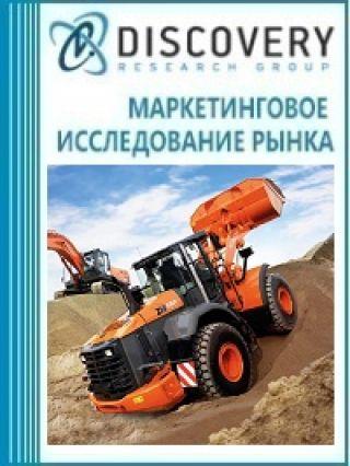 Парк индустриальной и строительной техники в России