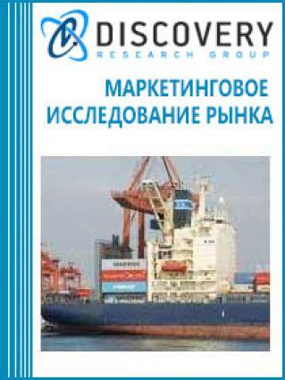 Маркетинговое исследование - Анализ российского рынка грузоперевозок внутренним водным транспортом