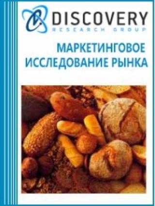 Анализ рынка хлеба и хлебобулочных изделий в России