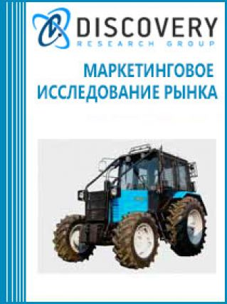 Анализ импорта промышленной и дорожно-строительной техники в Россию