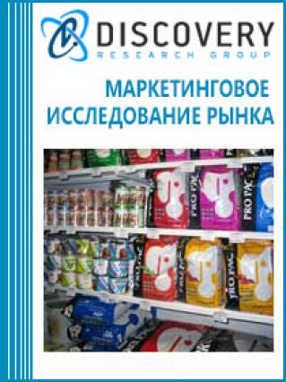 Маркетинговое исследование - Анализ рынка кормов для домашних животных в России
