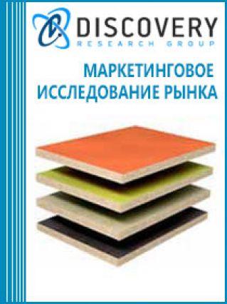 Маркетинговое исследование - Анализ рынка древесно-стружечных (ДСП) и ориентированно-стружечных плит (OSB) в России (с предоставлением базы импортно-экспортных операций)