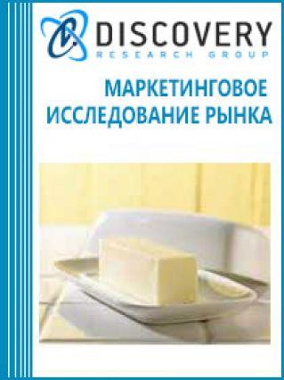 Анализ рынка сливочного масла и спреда в России