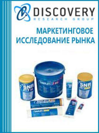 Маркетинговое исследование - Анализ рынка смазочных материалов в России