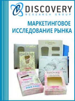 Маркетинговое исследование - Анализ рынка картонно-бумажной тары и упаковки в России (с предоставлением базы импортно-экспортных операций)