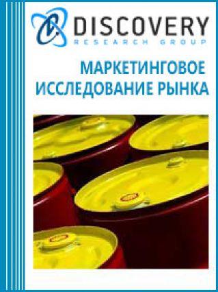 Маркетинговое исследование - Анализ рынка нефтяных масел в России: моторные, трансмиссионные и индустриальные