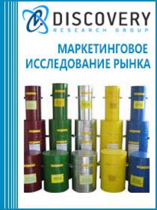 Анализ рынка сбора и хранения отходов населения в России