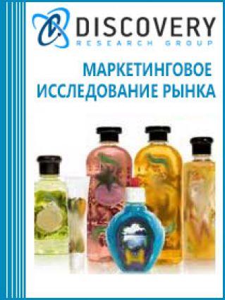 Маркетинговое исследование - Анализ рынка средств по уходу за волосами в России