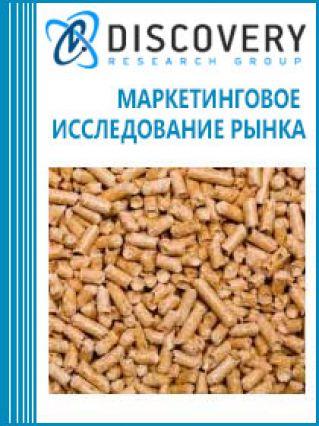 Маркетинговое исследование - Анализ рынка топливных гранул (пеллет) и брикетов в России (с предоставлением базы импортно-экспортных операций)