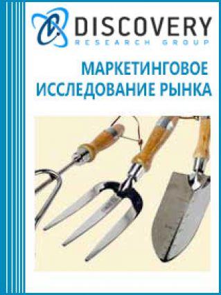 Маркетинговое исследование - Анализ рынка товаров для сада и дачи в России
