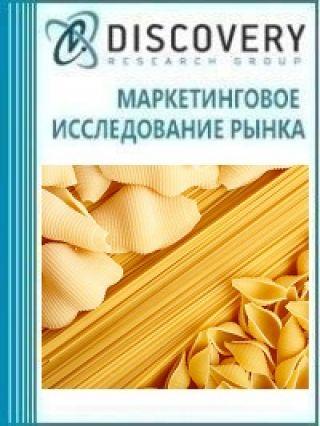Маркетинговое исследование - Анализ рынка макаронных изделий и лапши в России (с предоставлением базы импортно-экспортных операций).